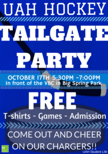 tailgate-party-poster